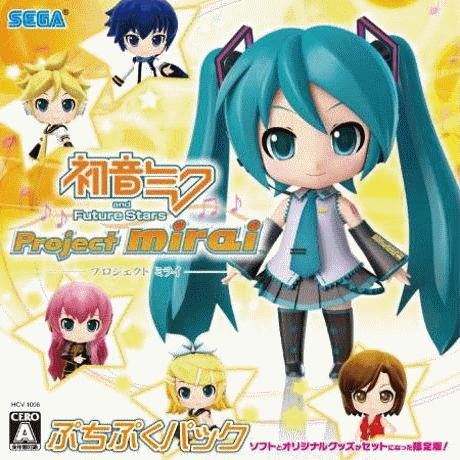 Hatsune Miku and Future Stars Project Mirai