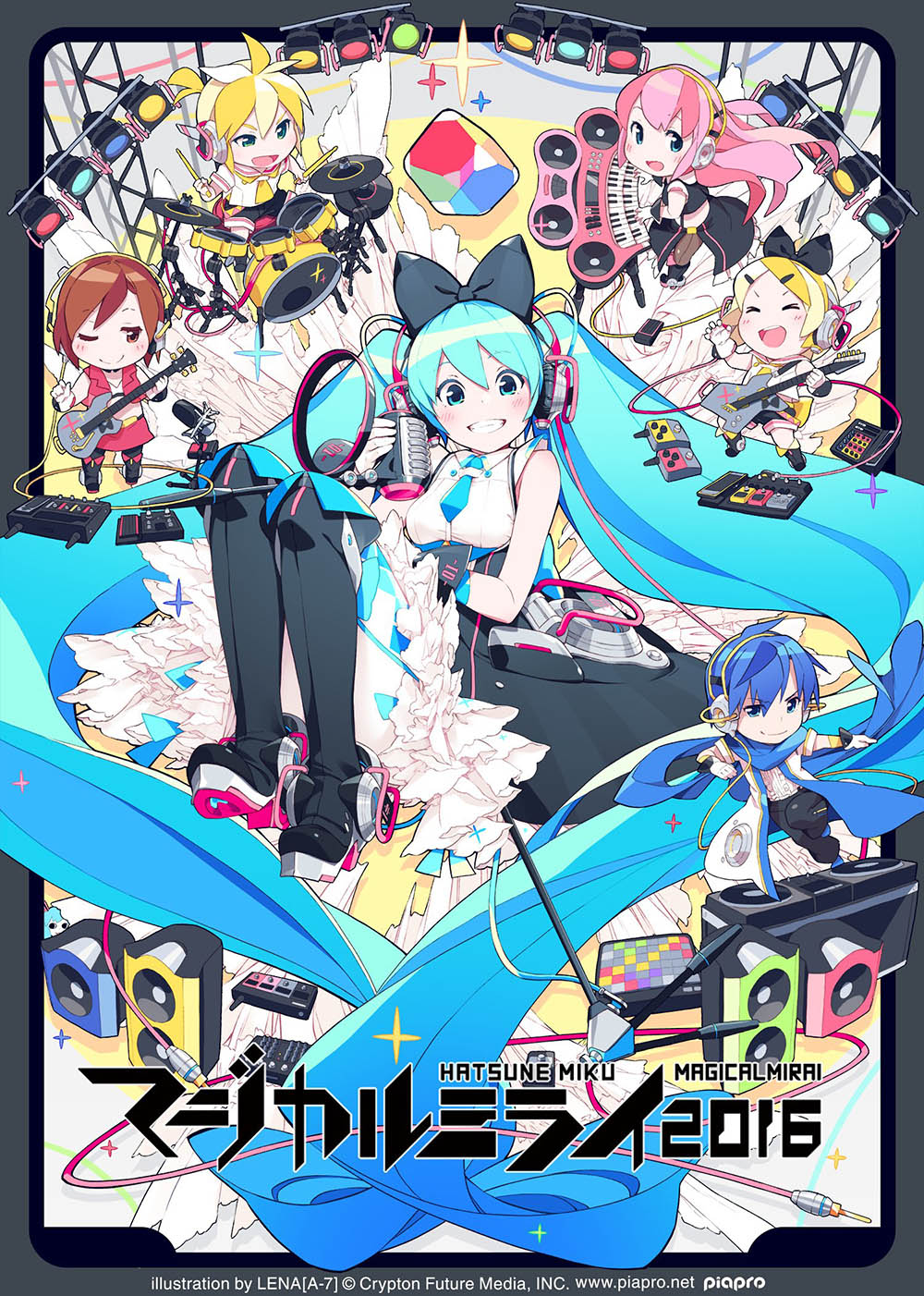 Hatsune Miku Magical Mirai 2016